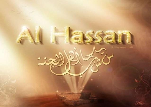 کھرمنگ بھر میں جشن ولادت با سعادت حضرت امام حسن ؑ مذہبی عقیدت و احترام کے ساتھ منایا گیا