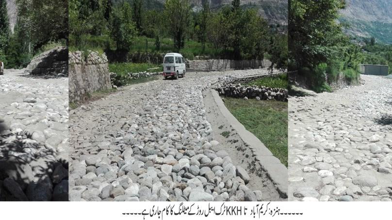 کریم آبادہنزہ سے قراقرم ہائے وے تک سڑک کی میٹلنگ کا کام جاری