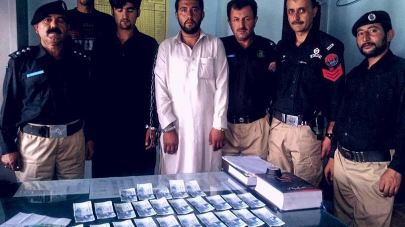 ہنزہ پولیس نے جعلی کرنسی پھیلانے کے الزام میں دو افراد کو گرفتار کر لیا