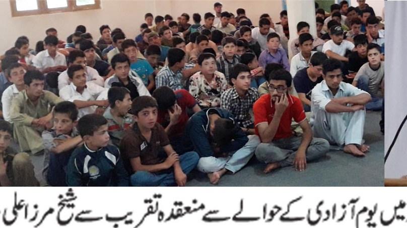 دی لرننگ اکیڈمی دنیور میں جشنِ آزادی کی تقریب منعقد
