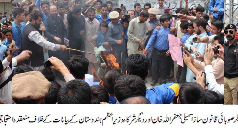 مودی کے بیانات کی سخت ترین مذمت کرتے ہیں، گلگت بلتستان کے عوام مرتے دم تک پاکستان کا ساتھ دینگے، صوبائی حکومت