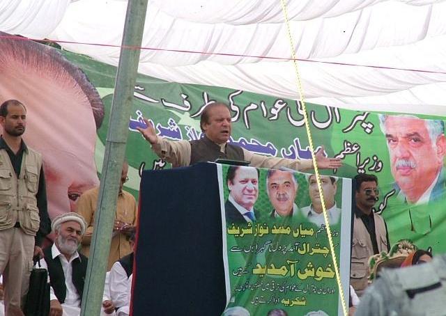 وزیر اعظم پاکستان میاں محمد نواز شریف نے چترال میں یونیورسٹی اور 250 بیڈ ہسپتال قائم کرنے کا اعلان کردیا