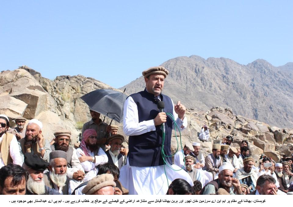 mna-sarzameen-khan