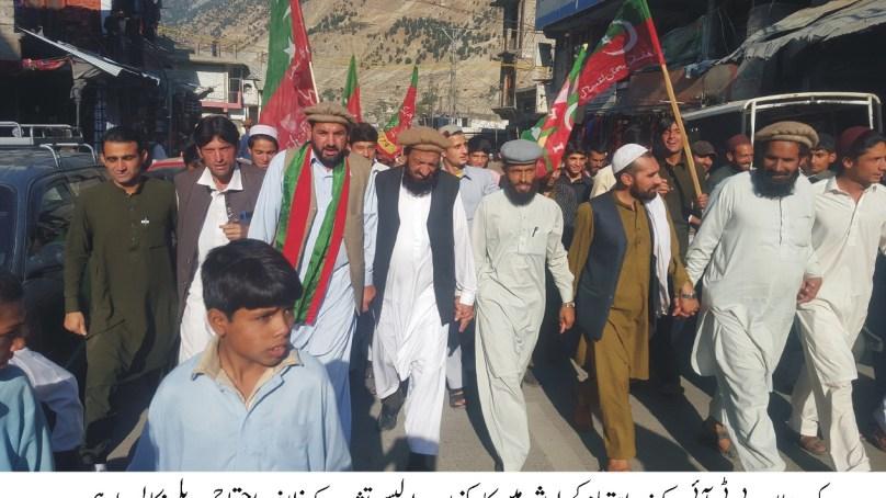 عمران خان کی کال پر اپنی جان دینے کو تیار ہیں، تحریک انصاف کوہستان کےرہنماوں کا احتجاجی ریلی سے خطاب