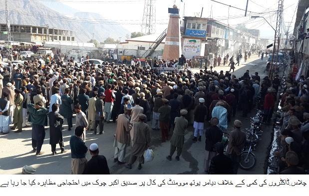 ڈاکٹروں کی کمی کے خلاف چلاس شہر میں احتجاجی مظاہرہ، سڑکیں بلاک، ٹائرز جلائے گئے