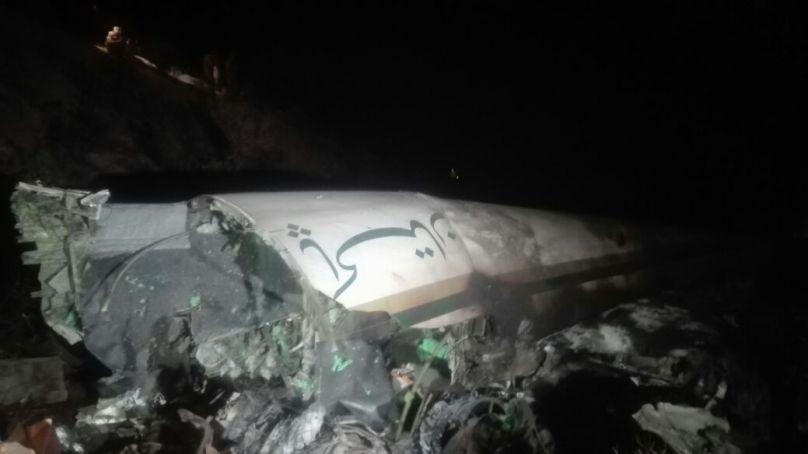 طیارہ حادثے میں جان بحق ہونے والوں میں سے سترہ کا تعلق چترال سے ہے