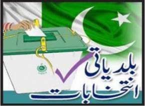 بلدیاتی انتخابات ہر صورت میں2017ہی میں جماعتی بنیادوں پر کرائے جائیں گے۔صوبائی وزیر بلدیات فرمان علی خان