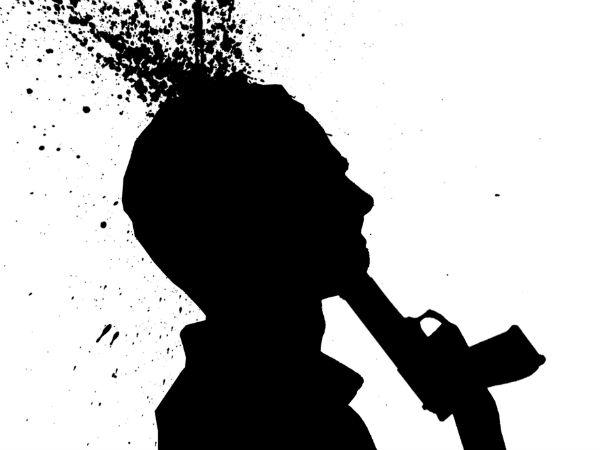 یاسین : جماعت نہم کی طالبہ نے فائر  کر کےخود کشی کر لی