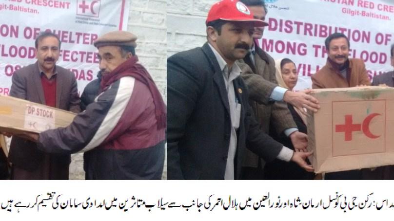 ہلال احمر گلگت بلتستان کی جانب سےاوشکھنداس کےسیلاب متاثرین میں شیلٹرپیکجز تقسیم کئے گئے