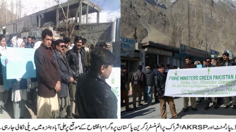 ہنزہ : پرائم منسٹرز گرین پاکستان پروگرام کا افتتاح کیا گیا
