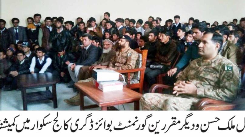 ٹیسٹ پاس کرنے والےگلگت بلتستان کے نوجوانوں کو ISSB کی تیاری بھی کرواتے ہیں۔ لیفٹیننٹ کرنل ملک حسن