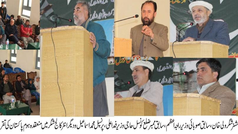 یومِ پاکستان تجدید عہد کا دن ہے، ایک قوم بن کر منظم اور ترقی یافتہ ہونے کی ضرورت ہے، مقررین