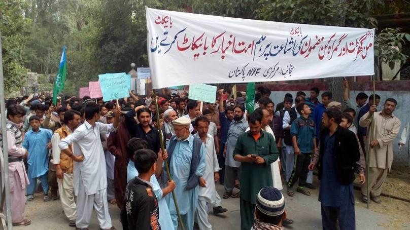نفرت آمیز مضمون کی اشاعت کے خلاف گھانچھے میں ہزاروں افراد کا شدید احتجاجی مظاہرہ