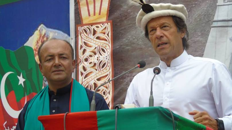 پاکستان تحریک انصاف نے عزیز احمد کو گلگت ڈویژن کا صدر مقرر کردیا، نوٹیفیکیشن جاری