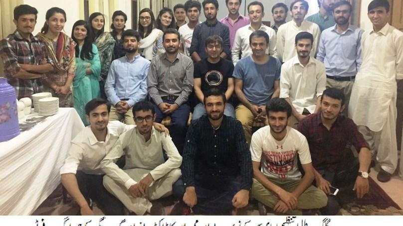 نوجوانوں کی تنظیم آرگنائزیشن فار ایجوکیشنل چینج نے نئی کابینہ کا اعلان کردیا