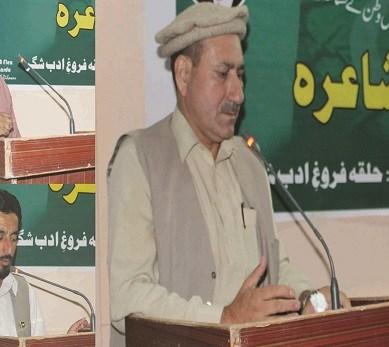 شگر: یوم آزادی پاکستان کے سلسلے میں محفل مشاعرہ کا انعقاد