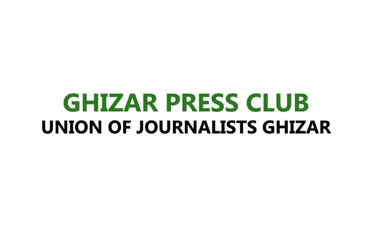 صحافیوں کو دھکمیاں دینے کی مذمت کرتے ہیں، غذر پریس کلب اور یونین آف جرنلسٹس کا مشترکہ بیان