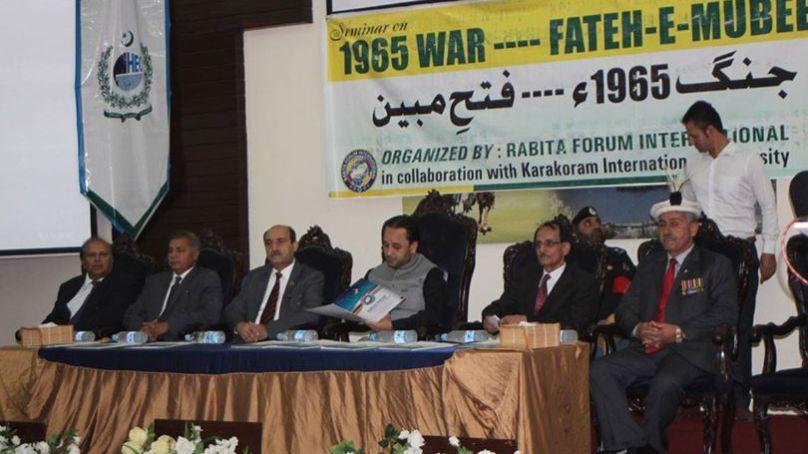 قراقرم انٹرنیشنل یونیورسٹی میں جنگ 1965،فتح مبین' کے نام سے سیمینار کا انعقاد