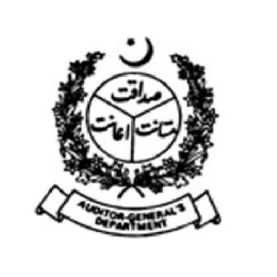 جاوید جہانگیرکو آڈیٹر جنرل آف گلگت بلتستان کا اضافی چارج دینے کی باضابطہ منظور ی