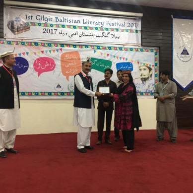 مقامی زبانوں کی ترویج اور ادب کو فروغ دینے کا عزم لئے گلگت بلتستان کے پہلے ادبی میلے کا آغاز ہوگیا