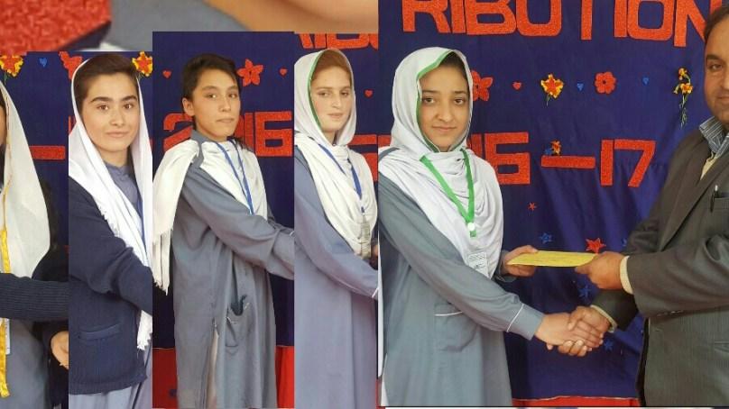 ہنزہ : گورنمنٹ گرلز ہائی سکول علی آباد نے مڈل سطح پر گلگت ریجن میں پہلی اور دوسری پوزیشنز حاصل کی