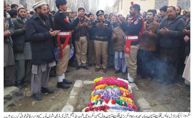 شہید ایڈیشنل آئی جی پی کے گھر تعزیت کا سلسلہ جاری