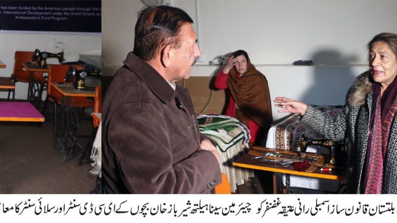 رانی عتیقہ غضنفر نے پاکستان سویٹ ہوم کے لئے 1لاکھ نقد ، ایک عدد ایمبولنس سمیت میڈیکل ڈسپنسری بھی بنانے کا اعلان کردیا