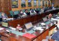 وزیراعلیٰ نے کرونا وائرس سے بچاؤ کیلئے ہونے والےاخراجات کی جانچ کیلئے کمیٹی تشکیل دی