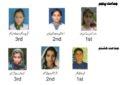 ایلیمنٹری بورڈ امتحانی نتائج کا اعلان، جماعت پنجم میں ضلع ہنزہ کی طالبات کی شاندارکامیابیاں