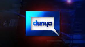 اردو خبریں 13 نومبر