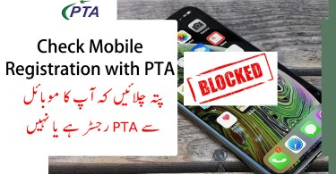 Check Mobile Registration with PTA