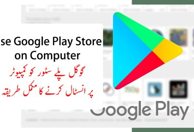 Use Google Play Store on Computer
