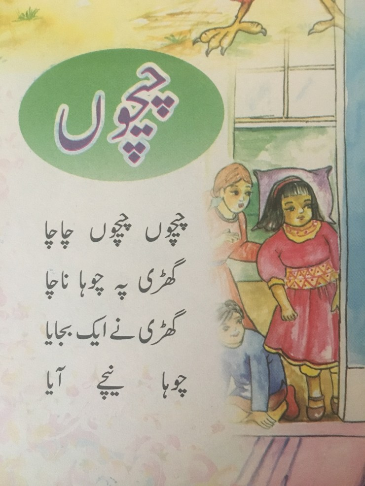 How to Plan an Urdu Story Time