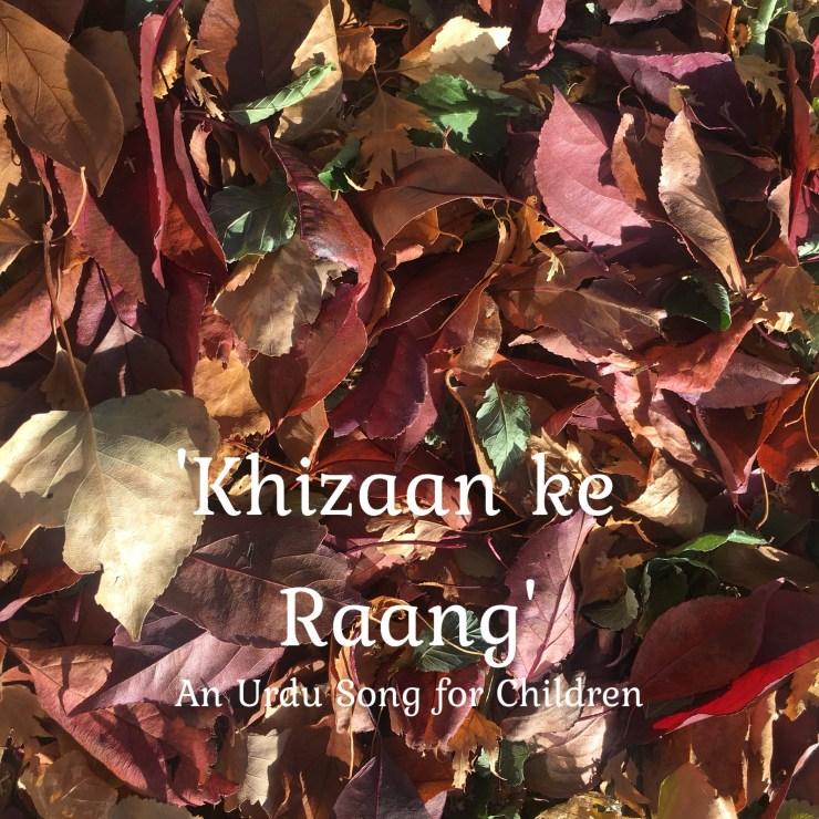 Urdu Song for Children