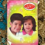 In Memory of Masood Barkati & Naunehal Magazine for Kids