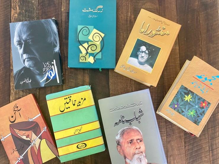 urdu books recommendations / must read urdu books