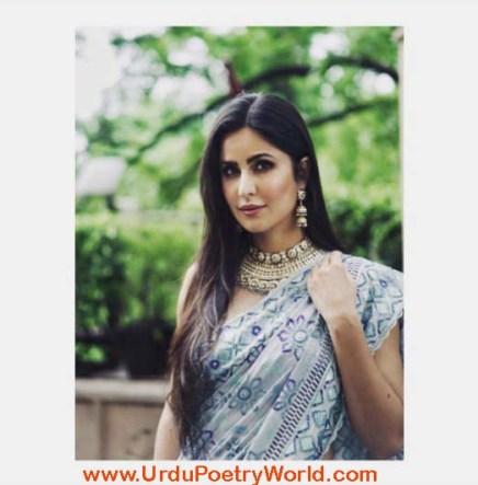 Katrina Kaif New 2019 Bollywood Fashion Styles