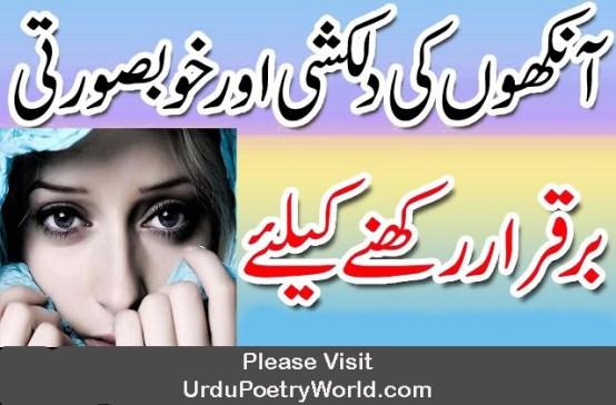 Eye Makeup Tips Urdu Beauty Eye Makeup Tips