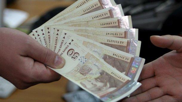 левове пари 50