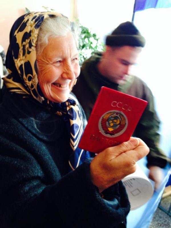 избори в ДНР 1