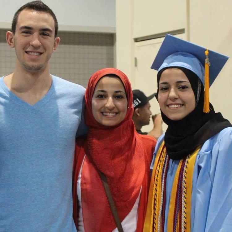 Семейството на дипломирането на Разан. Снимка: Our Winners