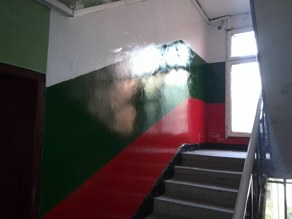 Патриотичният вход в пернишкия кв. Мошино