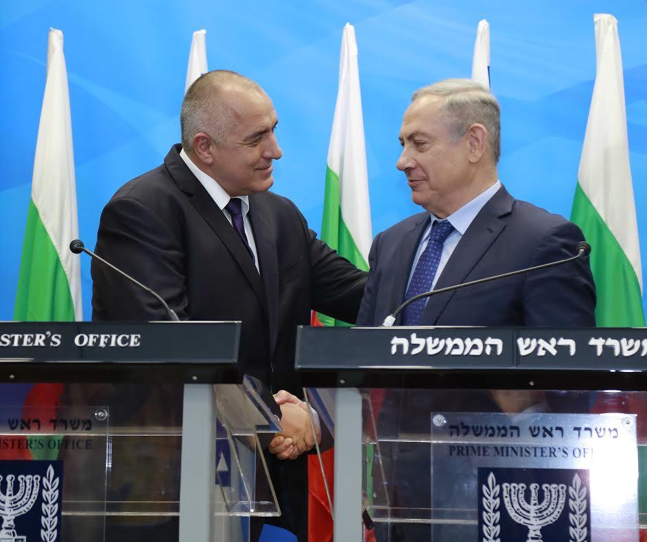 Премиерите на България и Израел Бойко Борисов и Бенямин Нетаняху.