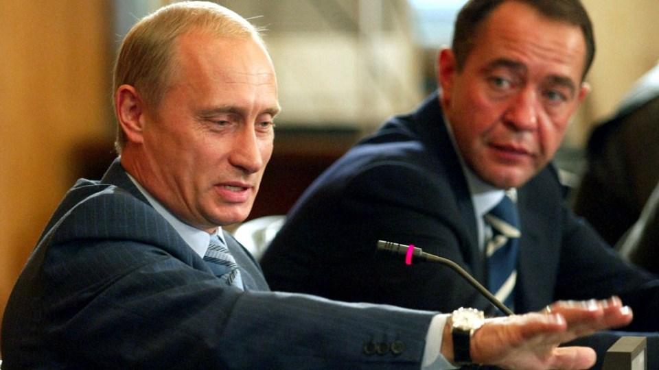 Снимка: Кремъл