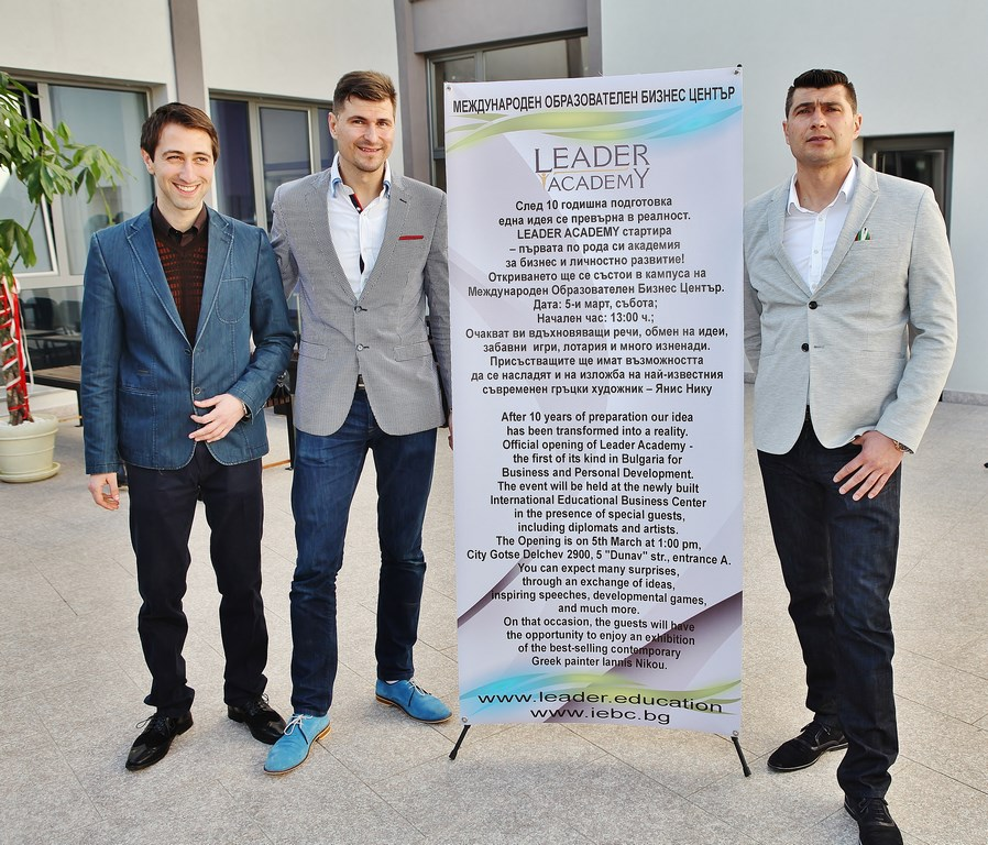 Отляво надясно: Андрей, Мариян и Георги