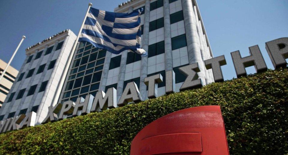 Гърция дълг