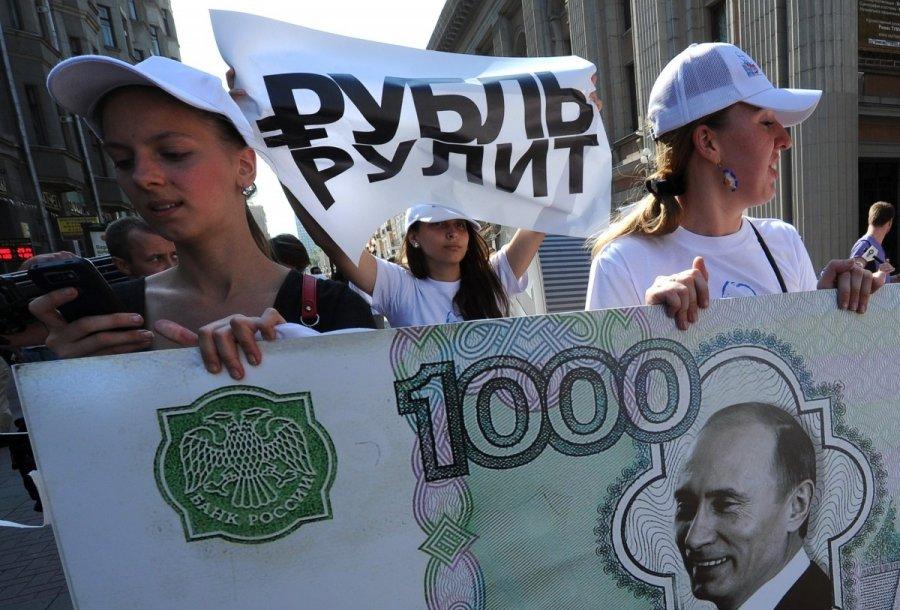рубли Владимир Путин