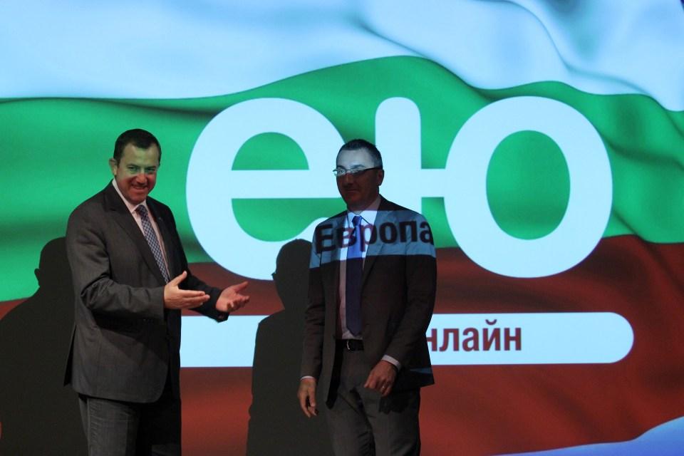 Огнян Златев (вляво) при представянето на новия домейн. Снимка: БГНЕС