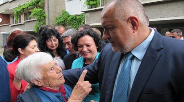 Борисов пенсионерка