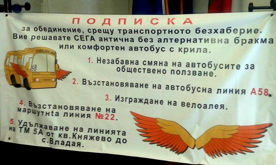 подписка Княжево Владая